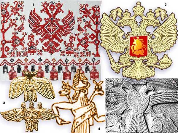 1 - двуглавый орёл в центре и два мировых дерева по бокам (русская вышивка); 2 - герб России; 3 - двух...