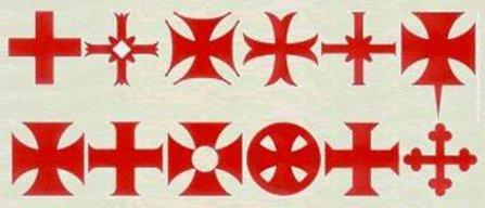 Крест Равноконечный.